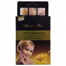 Маска-плёнка для носа Dear She Gold Mask