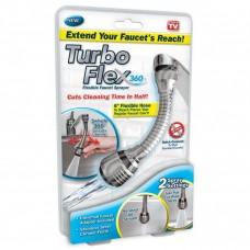 Гибкий шланг-насадка на кран Turbo Flex 360