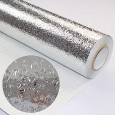 KP-985 наклейка для кухни алюминиевая фольга