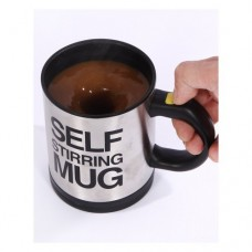 Кружка Self Stirring Mug