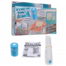 Вакуумная многоразовая упаковка Always Fresh Seal Vac