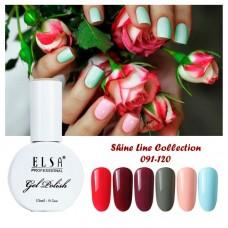 Гель-лак трехфазный 15 мл Elsa professional Shine Line 01-30
