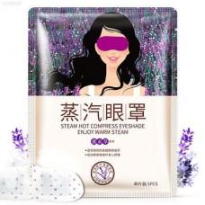Горячая маска на глаза с лавандой Bioaqua